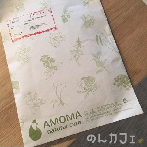AMOMAのたんぽぽコーヒー_写真1