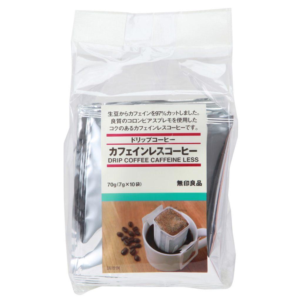 無印良品 ドリップコーヒー カフェインレスコーヒー