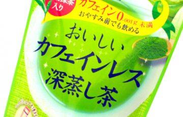 カフェインレス緑茶